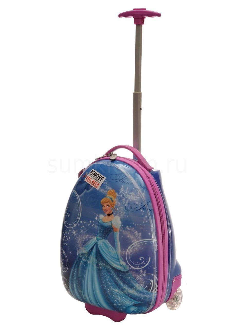 fd159c1fa1a7 Детский чемодан, DISNEY, принцесса 2 Чемоданы для девочек Детские ...