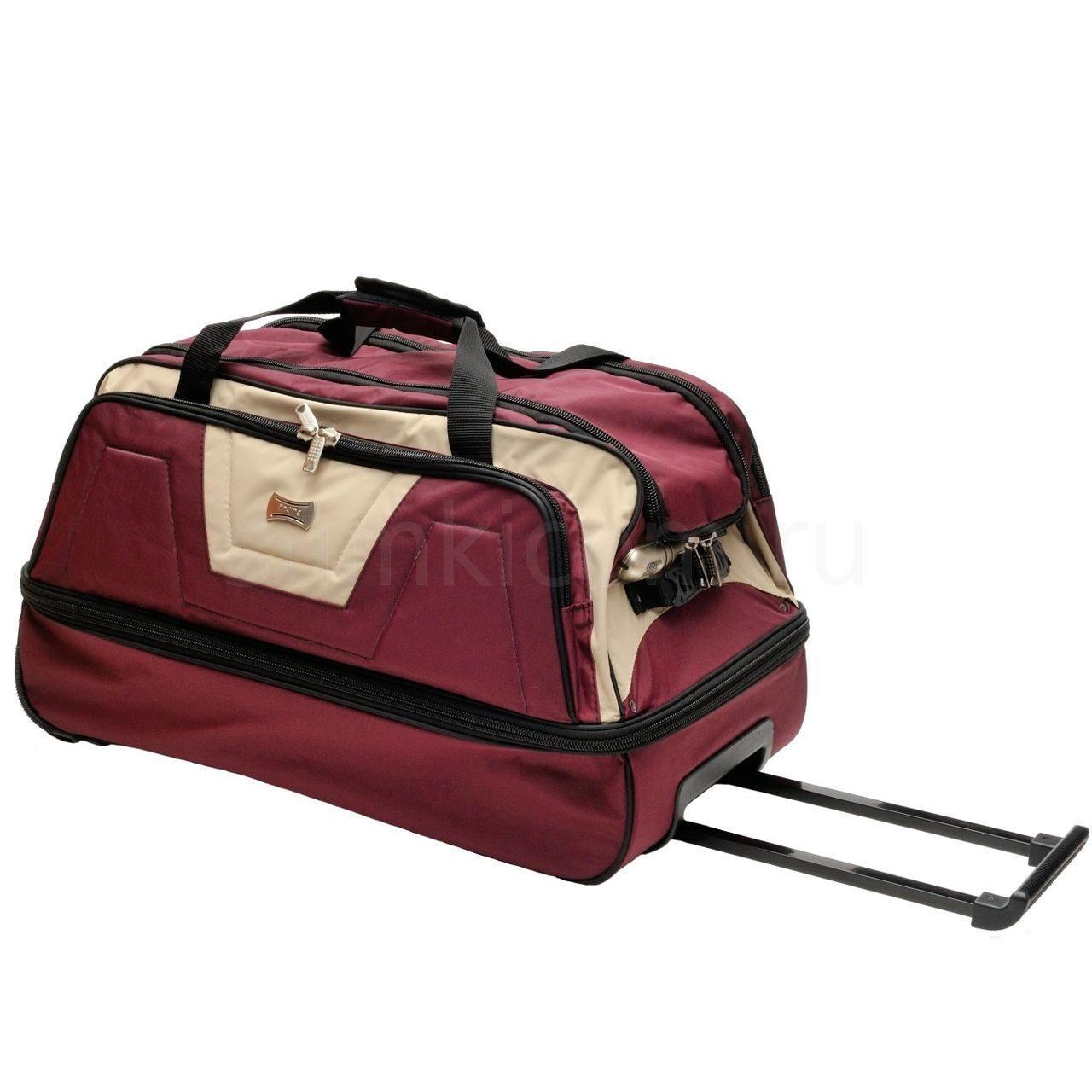 Дорожные сумки на колесах 60-80 литров недорогие и качественные чемоданы на