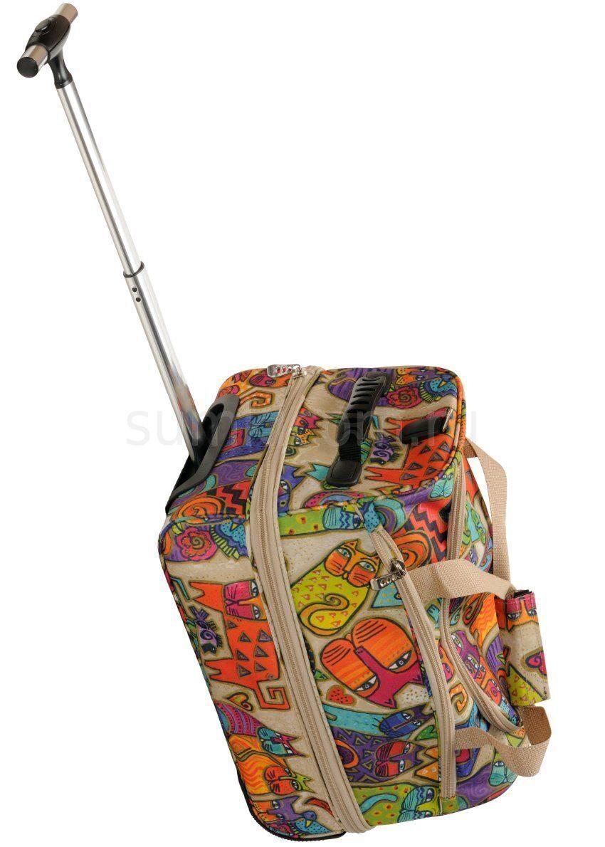 Дорожные сумки с-петербург необычные школьные рюкзаки