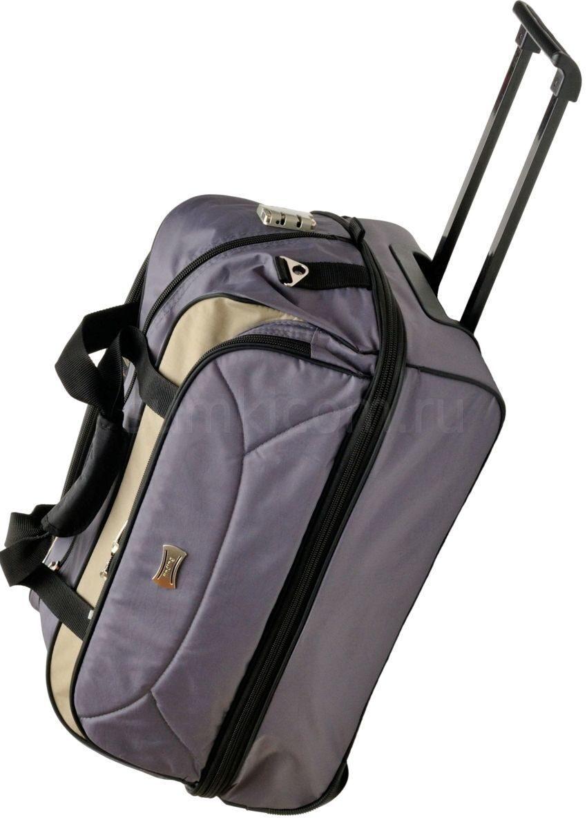 дорожные сумки на колесах фото