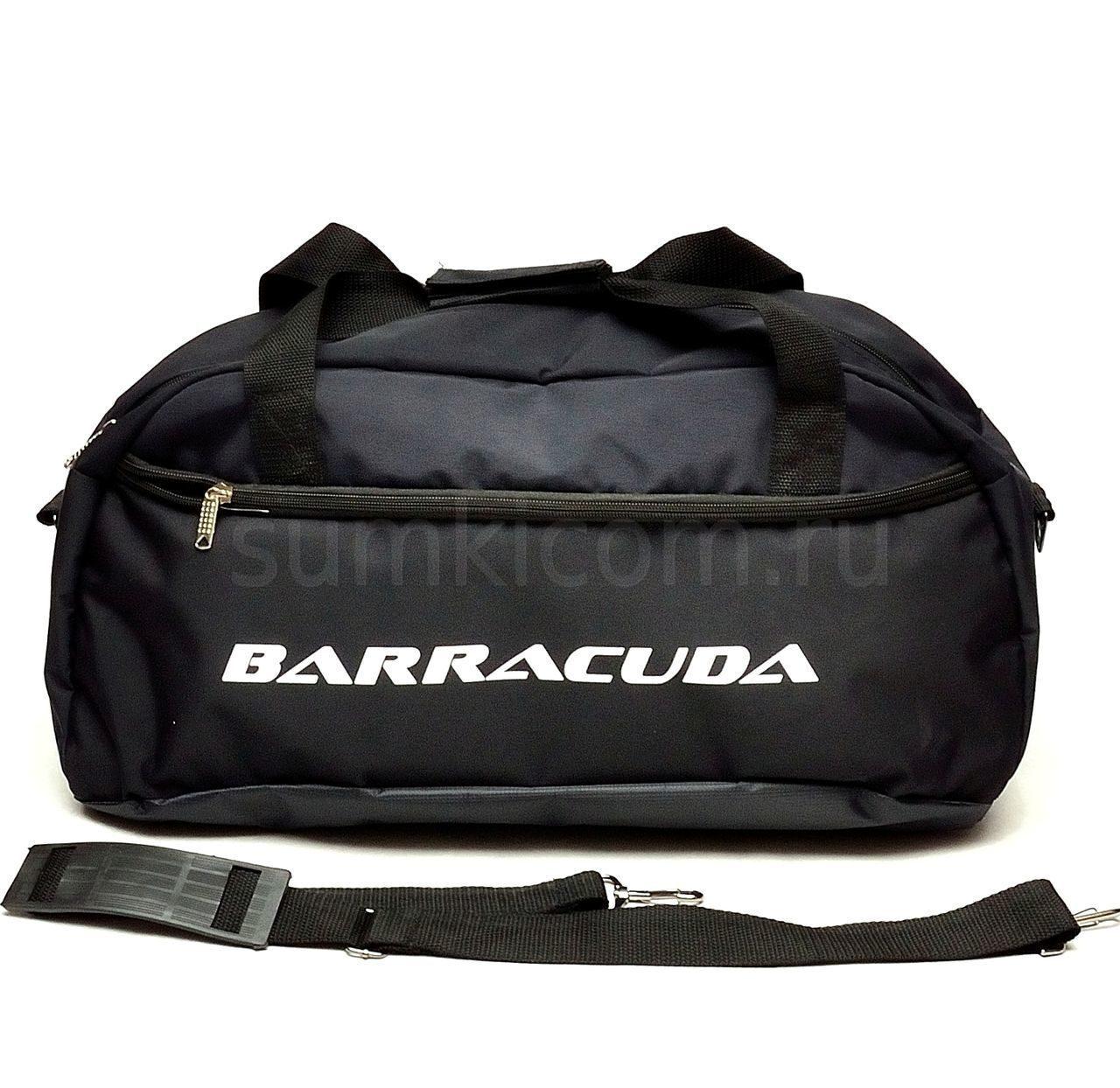 спортивные сумки для фитнеса женские купить москва